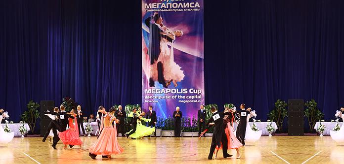 IV Кубок Мегаполиса – 2018. 10-11 июня. Москва