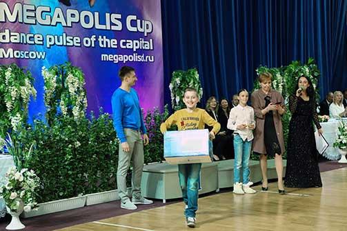 Кубок Мегаполиса 2018
