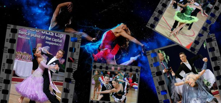 Что такое спортивные танцы