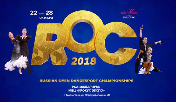 RUSSIAN OPEN DANCESPORT CHAMPIONSHIPS