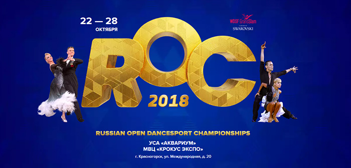 RUSSIAN OPEN DANCESPORT CHAMPIONSHIPS