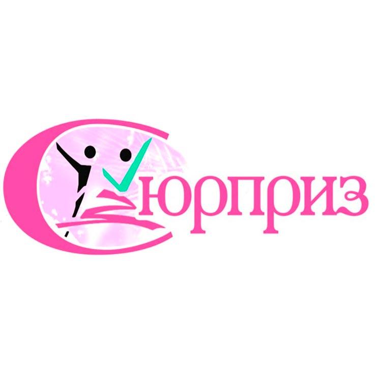 Виноградова Ирина Андреевна, Москва. ТСК Сюрприз
