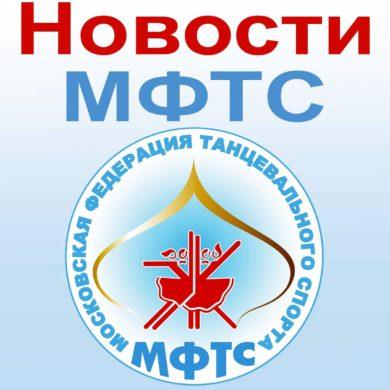 Всероссийские соревнования. Заявка на участие