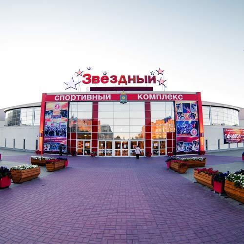 Астрахань. Региональный центр спортивной подготовки «Звёздный»