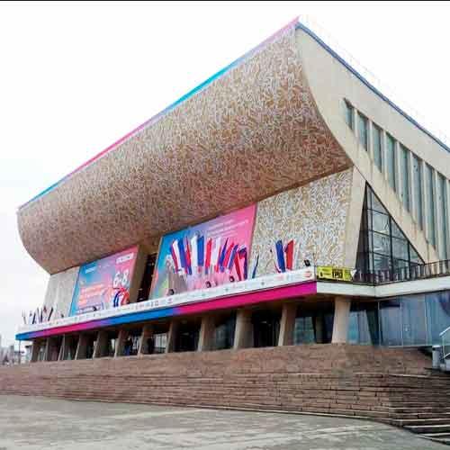 Челябинск. Дворец спорта